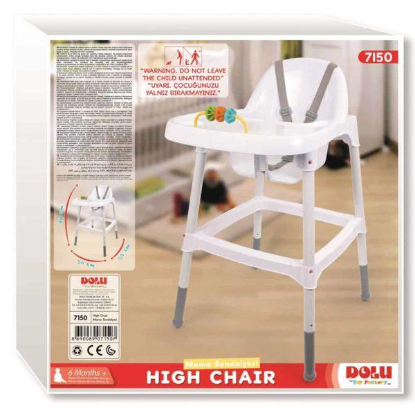 الكرسي المرتفع