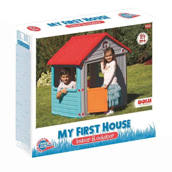 منزلي الأول