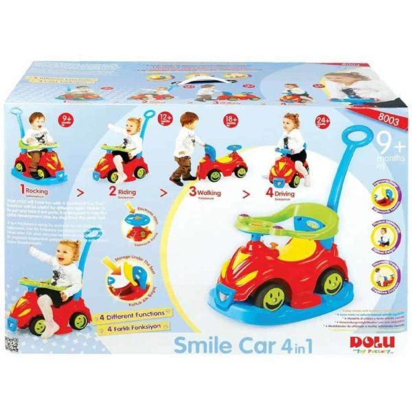 السيارة المبتسمة 4 في 1 المفككة داخل صندوق مطبوع