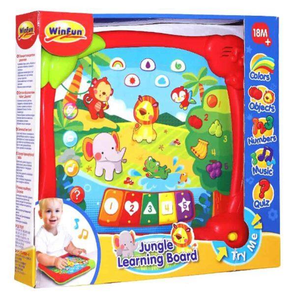 لعبة لوحة الغابة للتعلم من وين فن