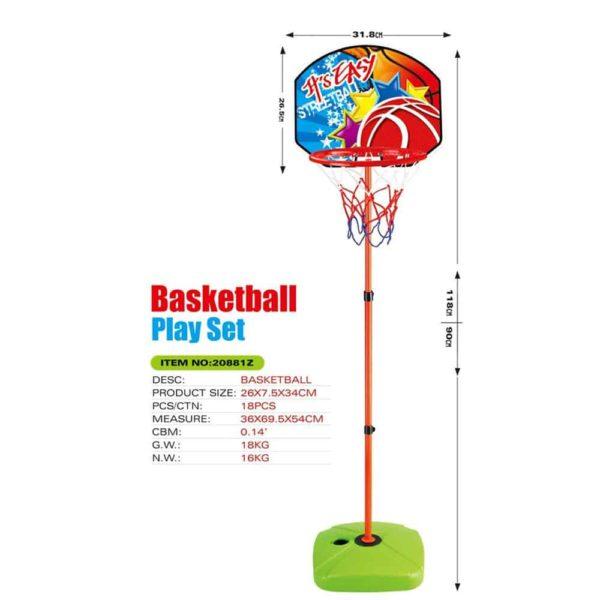 مجموعة كرة السلة من كينج سبورت – 26 سم