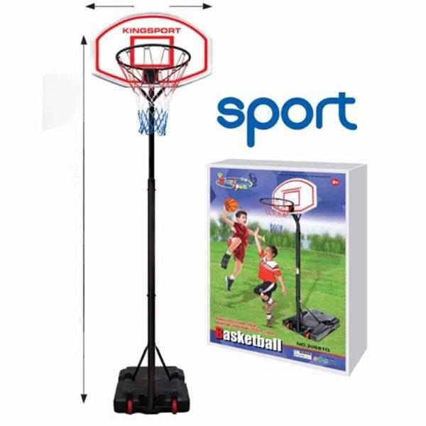 مجموعة كرة السلة من كينج سبورت-60سم