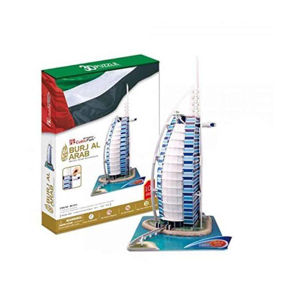 بازل ثلاثي الابعاد على شكل برج العرب (101 قطعة) من كيوبك فن