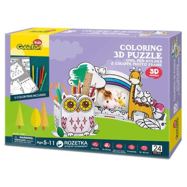 حامل أقلام تلوين على شكل بومة وإطار صور زرافة (10 قطع) 5 أقلام ملونة متضمنة