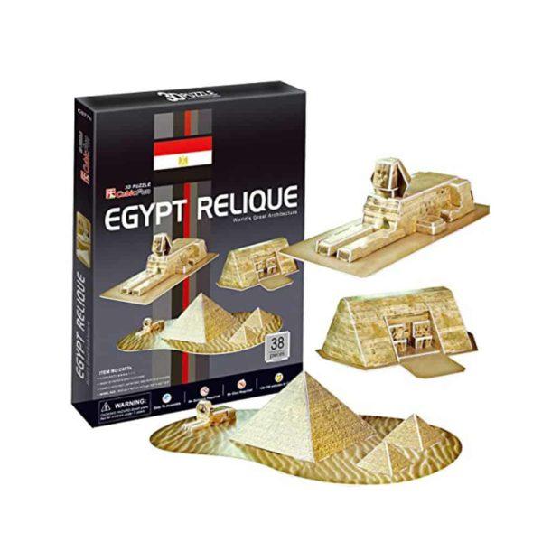 بازل ثلاثي الابعاد على شكل الاهرام المصرية (38 قطعة) من كيوبك فن