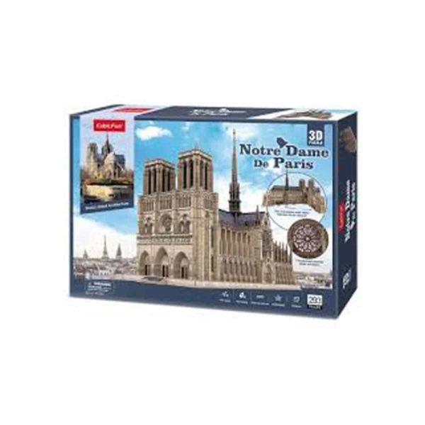 بازل ثلاثي الابعاد على شكل نوتردام دي باريس من كيوبك فن