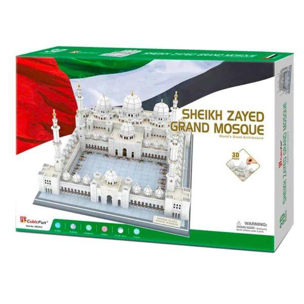 بازل ثلاثي الابعاد على شكل مسجد الشيخ زايد الكبير من كيوبك فن