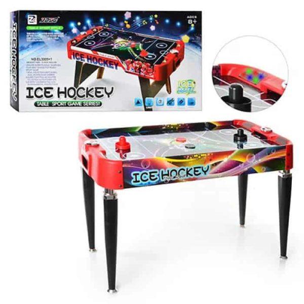 el3005+3 ice hockey (79.5cm x 39.7cm x 48cm)