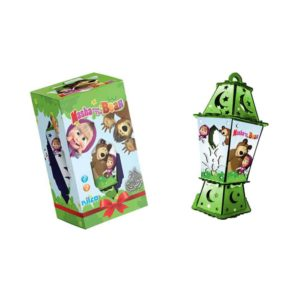 Kids Ramadan Lantern