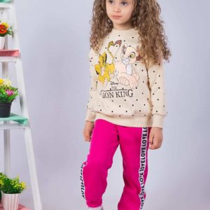 Lion king pajama Beige Banana