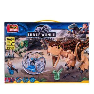 Bingo Block Dino World Medium Size 4 ASST. - Brown