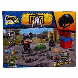 Bingo Block PUBG 3