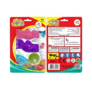 Bingo Dough 3D Undersea World Blister Card - Dolphin