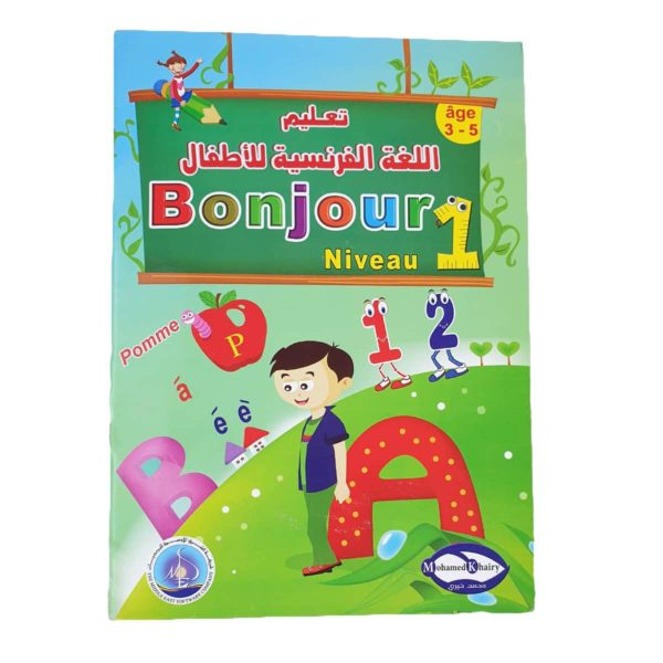 Bonjour Learn French For Kids Level 1