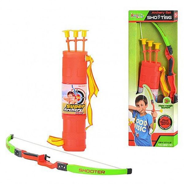 Archery Set Shooting King Sport
