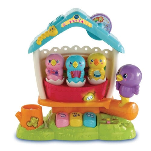 singing bird house