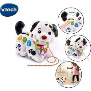 puppy pal toy