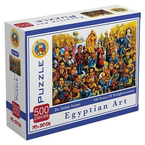 100 عام من التنوير - بازل صلاح عناني 500 قطعة - فلافي بير