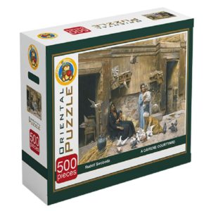 A Cairene Courtyard puzzle 500 pieces - Fluffy Bear