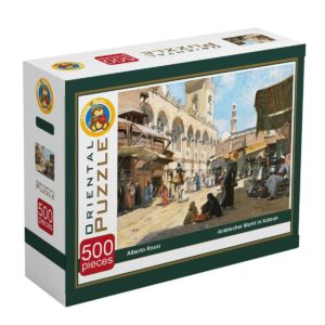 Arabic Market in Qalawun puzzle 500 pieces - Fluffy Bear