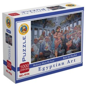 Bab El Hadid – Egyptian Art puzzle 1000 pieces - Fluffy Bear