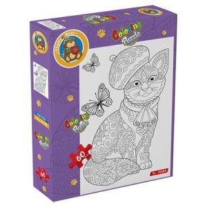 Cat – Coloring Puzzle 60 pieces - Fluffy Bear