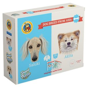 Dog Breed From Asia Fluffy Bear