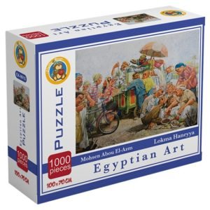 Lokma Hanneya – Egyptian Art puzzle 1000 pieces - Fluffy Bear