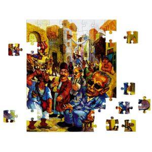 Naguib Mahfouz – Salah Enani puzzle 500 pieces - Fluffy Bear