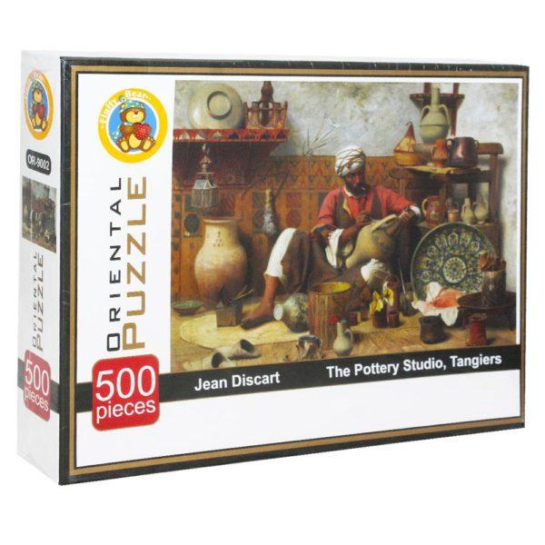 بازل ستوديو الفخار 500 قطعة من فلافي بير