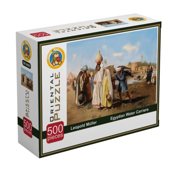 Water Carriers puzzle 500 pieces - Fluffy Bear