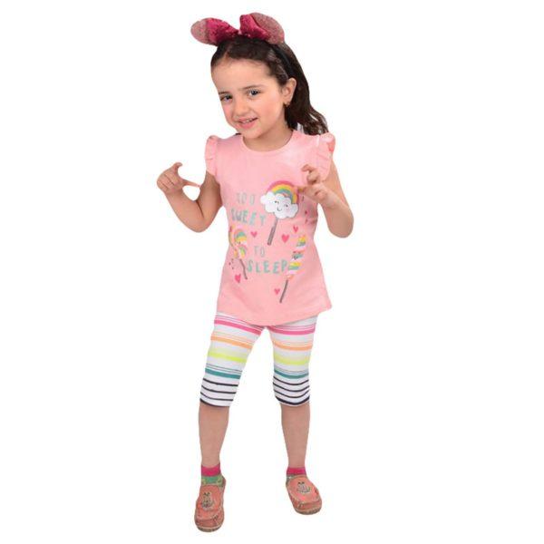 To Sweet Pajama Pink Banana