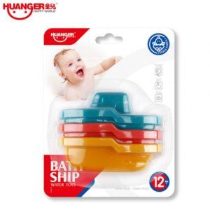 Baby bath Ship Huanger