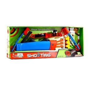 Archery Set Shooting King Sport 881-22