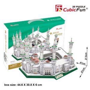 Masjid Al Haram 3D Puzzle 249 Pieces by Cubic Fun